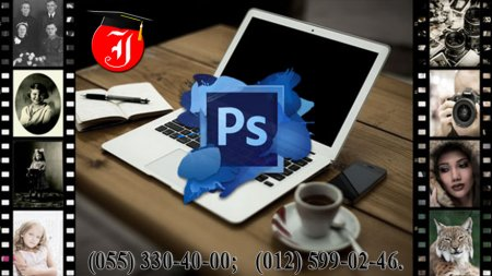 Adobe Photoshop dərsləri